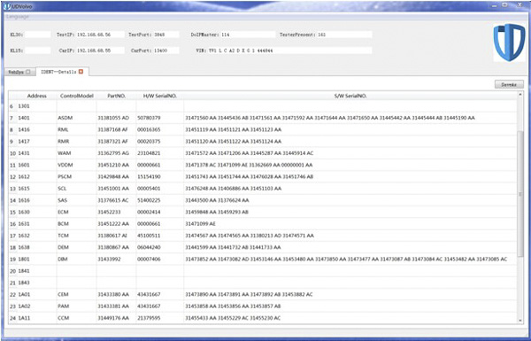 check ecu information