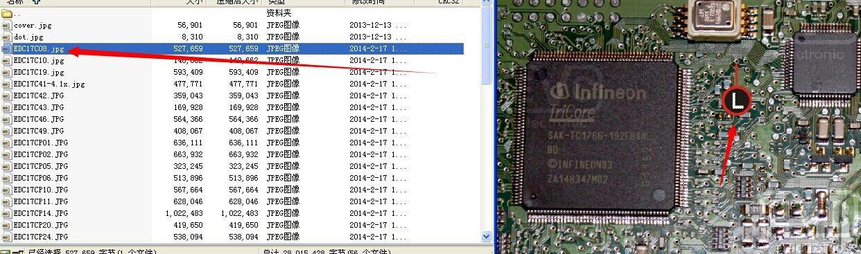 DS17 EDC17 MED17 ECU Infineon Bosch Tricore Boot Reader WinOLS