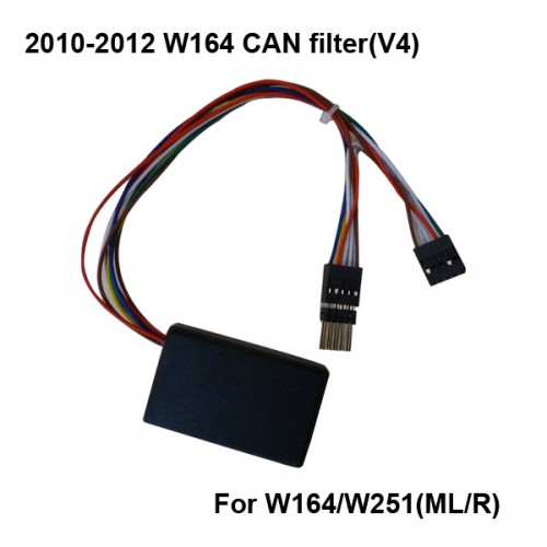 W164 CAN FILTER (V4)2010-2012