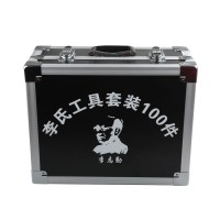 LISHI Special Carry Case (only case)
